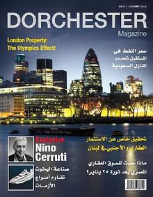 Dorchester Magazine