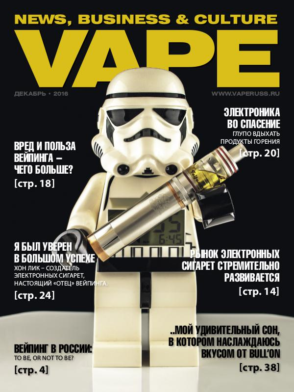Vape Vape. News, business & culture