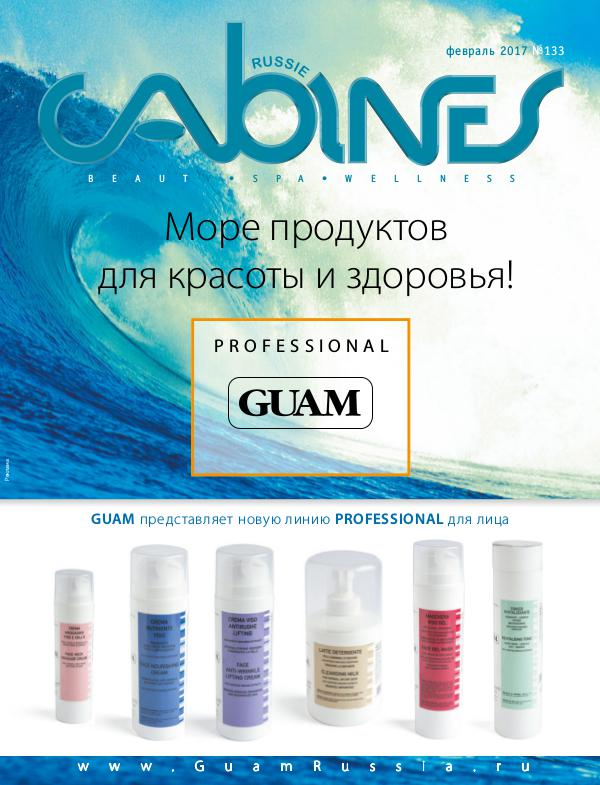 Cabines Russie № 133