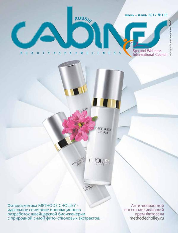 Cabines Russie №135