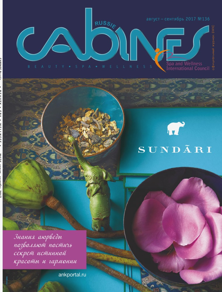 Cabines Russie №136