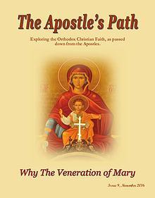 The Apostle's Path Magazine Issue 9