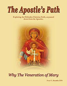 The Apostle's Path Magazine Issue 9