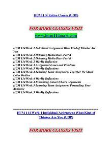 HUM 114 MART Invent Yourself/hum114mart.com