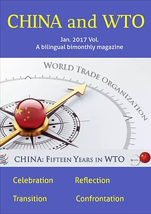 China and WTO