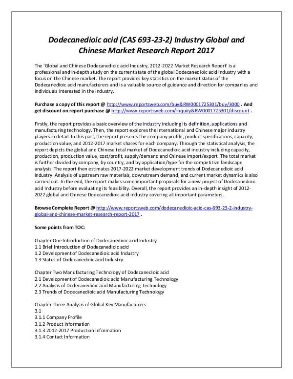 Market Analysis 2017 Development of Dodecanedioic Acid Industry