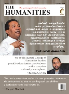 The Humanities July - Sept 2013