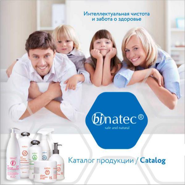 Интеллектуальная чистота и  забота о здоровье Интеллектуальная чистота и забота о здоровье