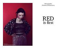 Red is first