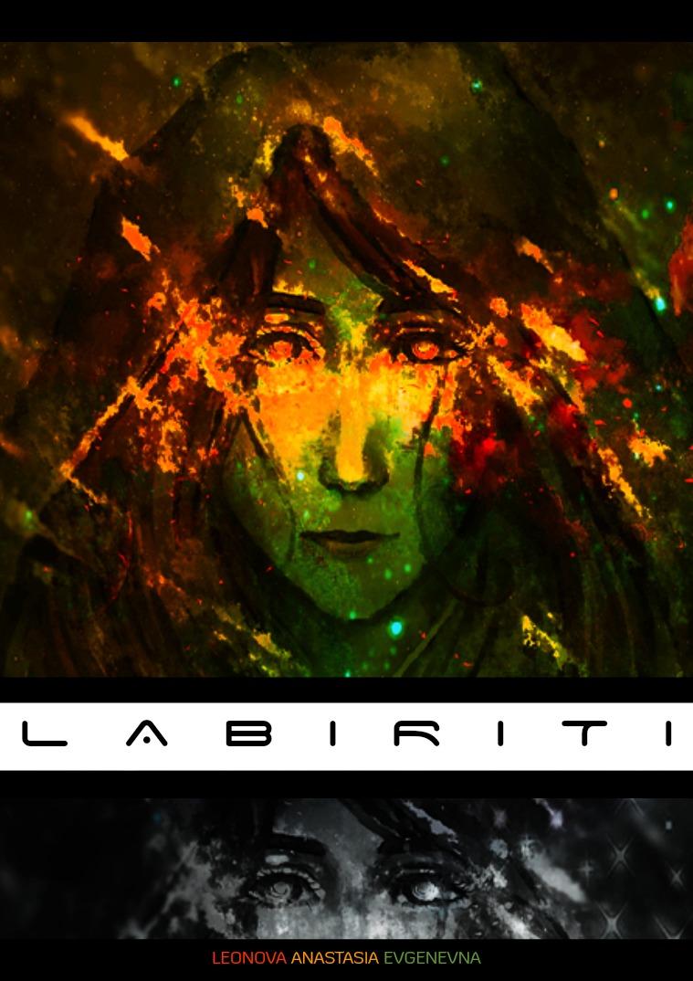 LAbiriti (Леонова Анастасия)