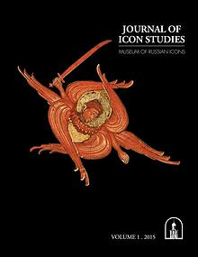 Journal of Icon Studies Volume 1