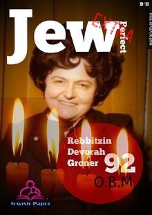 Jew Perfect