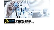 Wintop Healthcare Fund