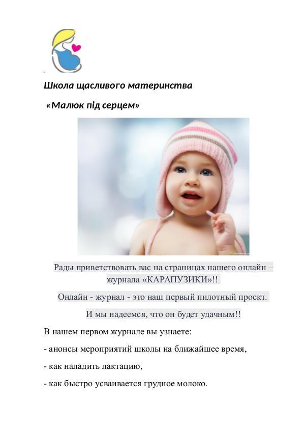 КАРАПУЗИКИ КАРАПУЗИКИ