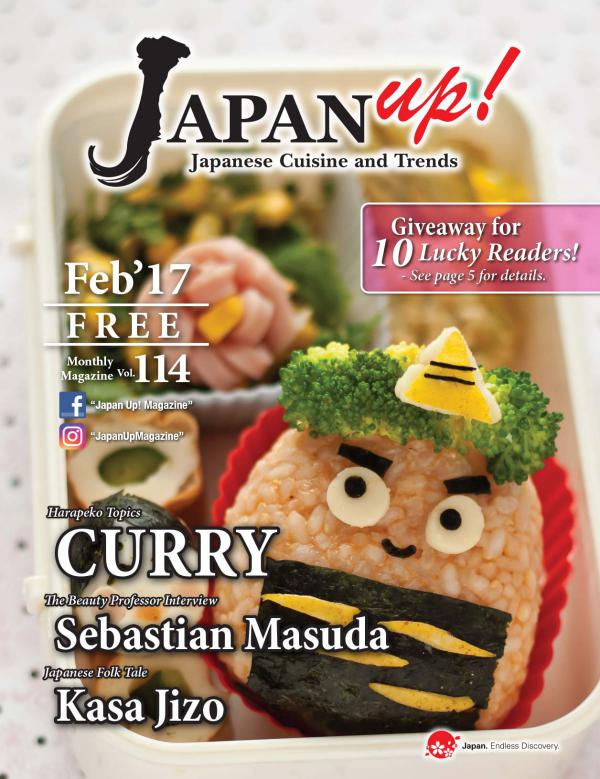 JapanUp! magazine Feb 2017