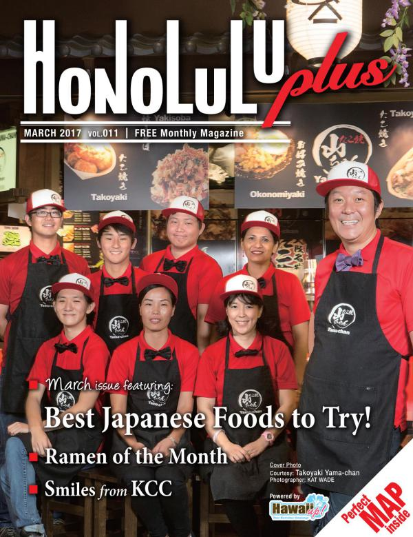 Honolulu Plus Magazine March 2017