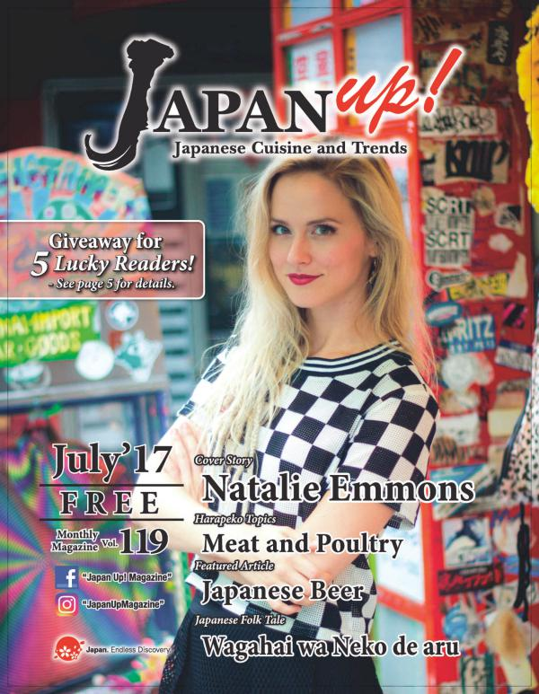 JapanUp! magazine July 2017