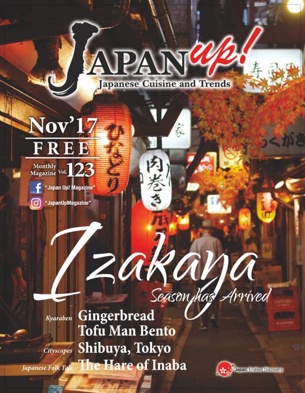 JapanUp! magazine Nov 2017