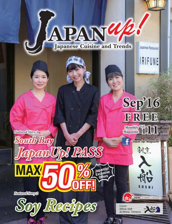 JapanUp! magazine September 2016