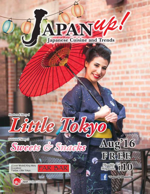 JapanUp! magazine August 2016