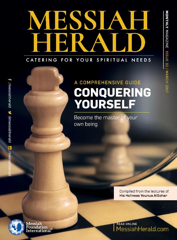 The Messiah Herald Issue 02 Mar 2017