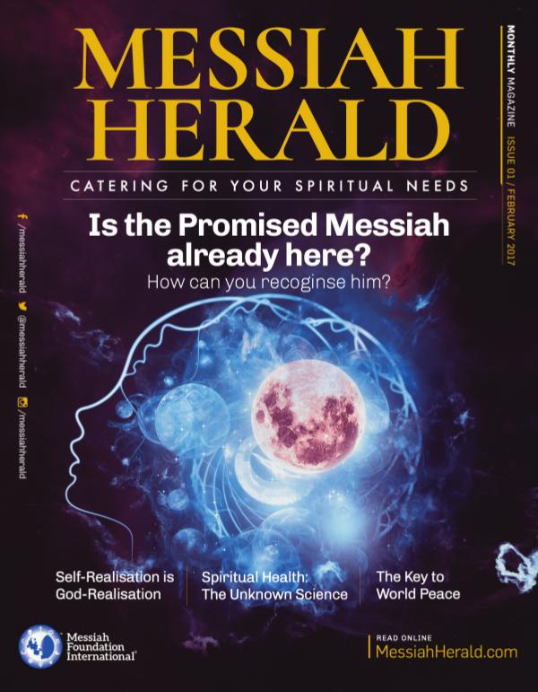 The Messiah Herald Issue 01 Feb 2017