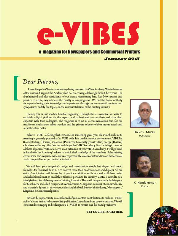 e-VIBES 'The magazine for Newspapers and Commercial Printers First and the Maiden issue dated January 2017