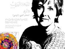 The Arabic Institute 2017/18 Catalogues