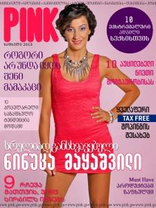 PINK Summer, 2013 - #1