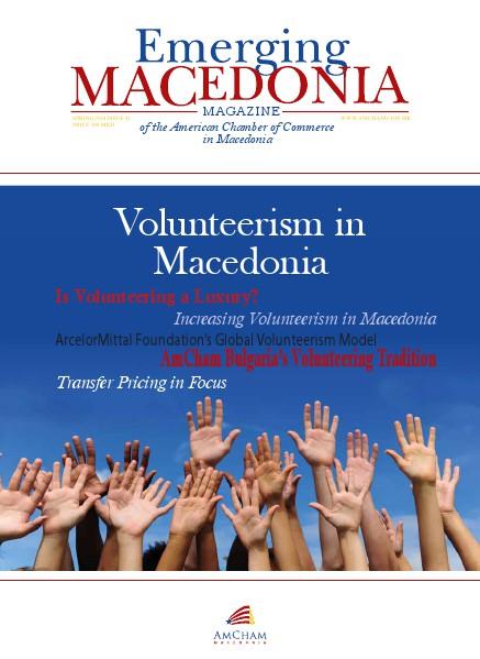 AmCham Macedonia Spring 2014 (Issue 41)