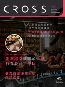 CROSS Magazine Issue 04