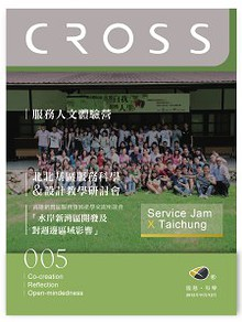 CROSS Magazine