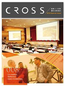 CROSS Magazine