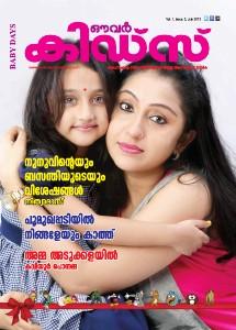 Ourkids Magazine July 2013