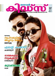 Ourkids Magazine May 2013