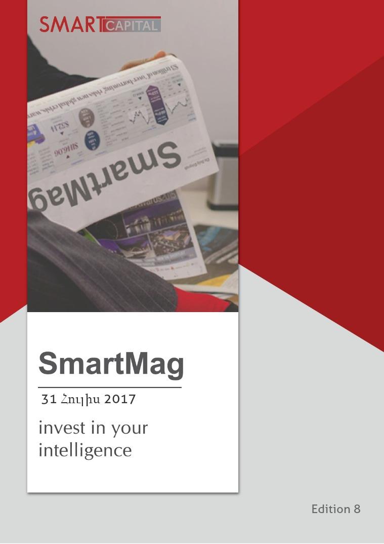 SmartMag 8