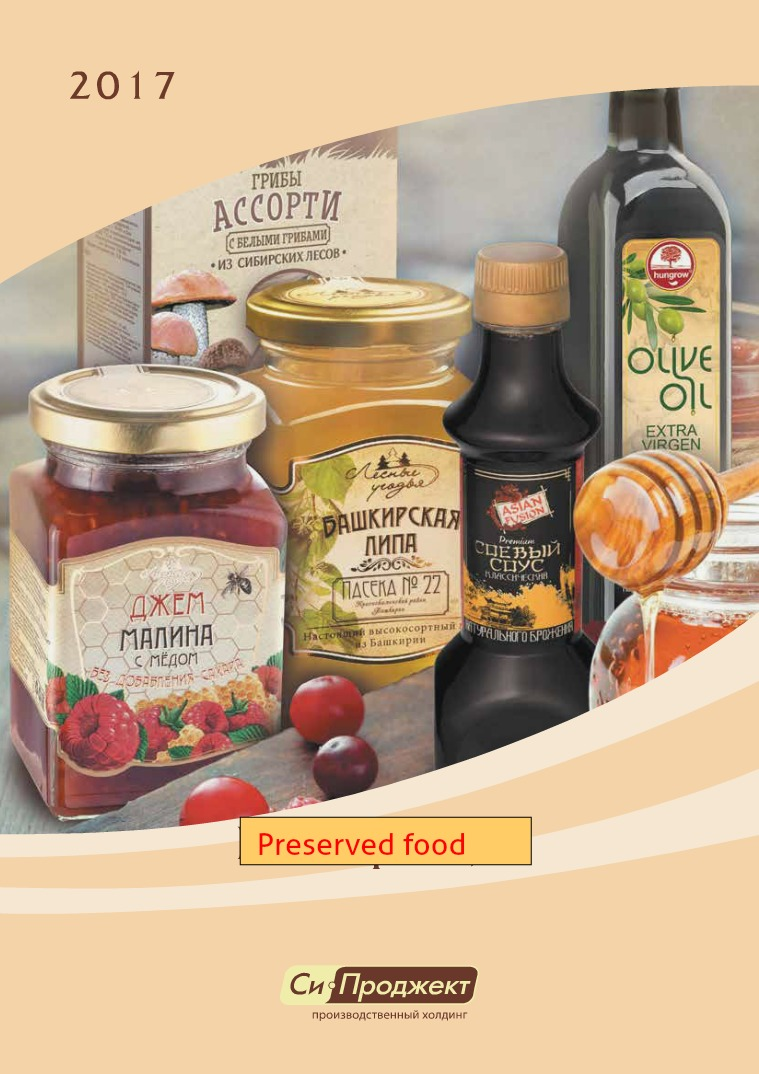 Grocery Preserved food