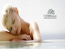 Cedrah Beauty Catalogue