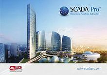 SCADA Pro 16