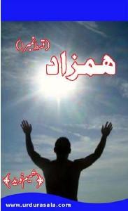 Hamzad Jan. 2000