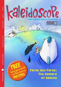 Kaleidoscope Magazine Egypt Issue 6