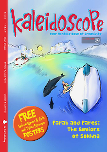 Kaleidoscope Magazine Egypt