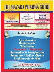The mazda pharma Guide