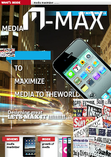 M-MAX