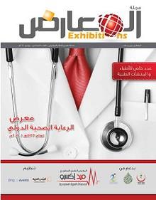 Exhibition Magazine