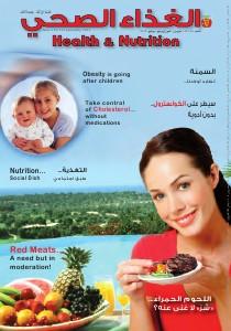 Health & Nutrition Magazine 154 - 155