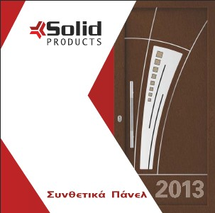Solid Products September 2013