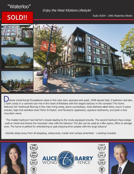 Sold Listings - Vancouver 204-2481 Waterloo Street, Vancouver, B.C.