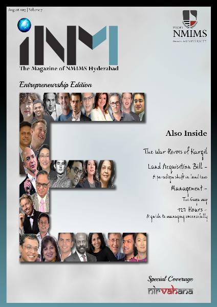 iNM Volume 7