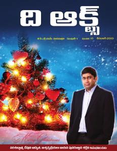 December 2013 Telugu